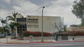 Photo of Chabad Residential Treatment Center For Men